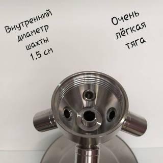 Кальян AMY DELUXE SS PLUS 05 широкая шахта 1,5 см