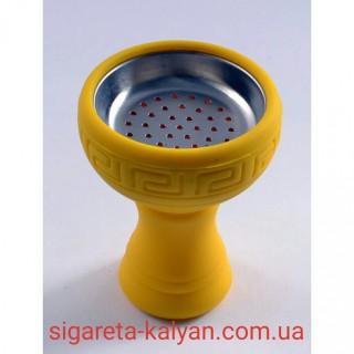 Силиконовая чаша для кальяна с сеткой жёлтая