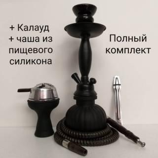 Кальян STALEX SH Z2 BLACK 0066