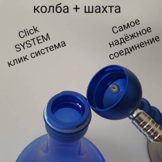 Кальян Shisha Finest 066R Blue 2971