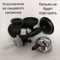 Лучший выбор кальянов в Украине