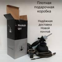 Плотная подарочная коробка для кальяна