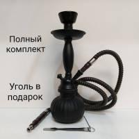 Кальян STALEX SH Z1 BLACK 0077