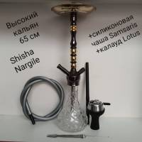 Кальян Shisha Nargile 082 R2 0310