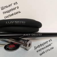 Кальян Amy Deluxe R2 027 Black 5505 с доставкой