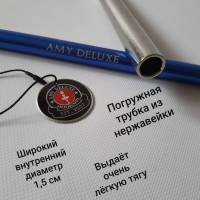 Кальян Amy Deluxe 038 R Blue 7306