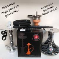 Кальян Amy Deluxe R2 073 Black  0015 в подарочной плотной коробке