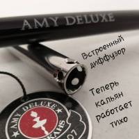 Кальян Amy Deluxe Fours Stars 470 R2 9205