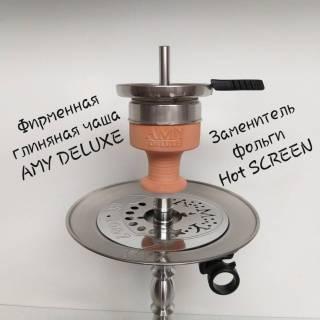 Чаша для кальяна Amy Deluxe 10