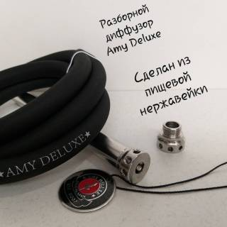 Кальян Amy Deluxe SS Plus 13 9665
