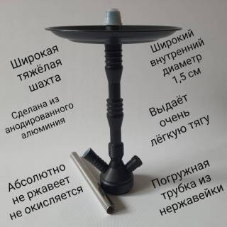 Кальян Shisha Finest 073B Black 8279