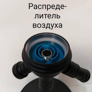 Кальян оригинал