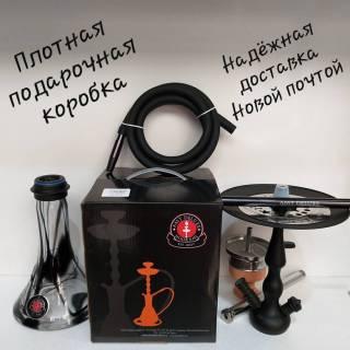 Магазин кальянов в Харькове