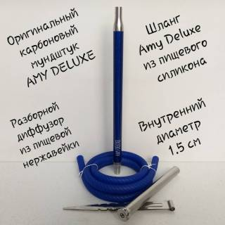 Кальян AMY DELUXE SS R2 21  9447