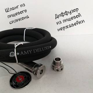 Кальян AMY DELUXE 690 R1 Click 9810 Шланг из пищевого силикона 690