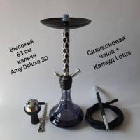 Кальян Amy Deluxe 3D Black 8651