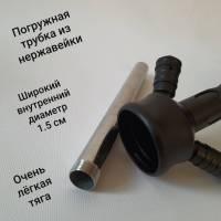 Кальян HOOKAH FQS 09R 8422 клик система