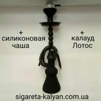Кальян чёрный  Hookah Paler   60 см 1201