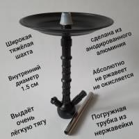 Кальян HOOKAH 011 Black Click SYSTEM 5391