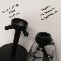 Click SYSTEM  Клик система 4004