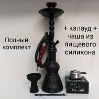 Кальян DENI Z3 Black 0055