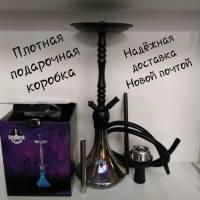 Кальян SHISHA NARDGILE R2 086 0128 доставка по всей Украине