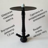 Кальян AMY DELUXE FOUR STARS 650 0038