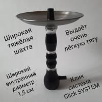 Кальян Shisha Finest 063R 6512