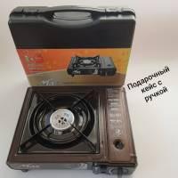 Переносная газовая плита MAX 5005 с пьезоэлементом