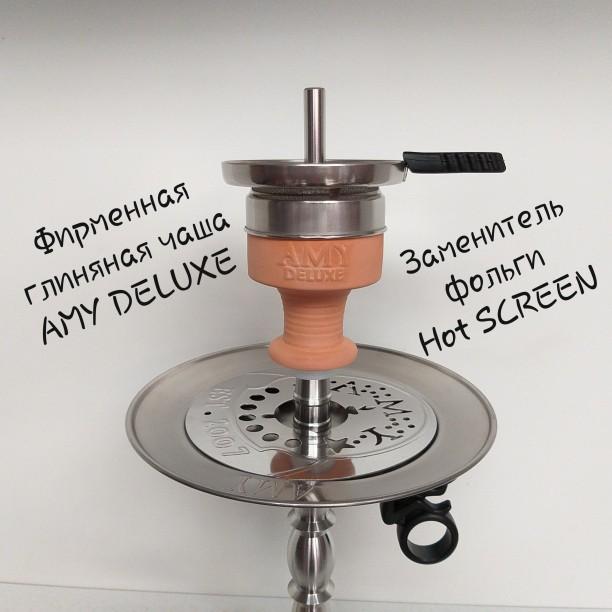 Оригинальная чаша для кальяна Amy Deluxe SS 05